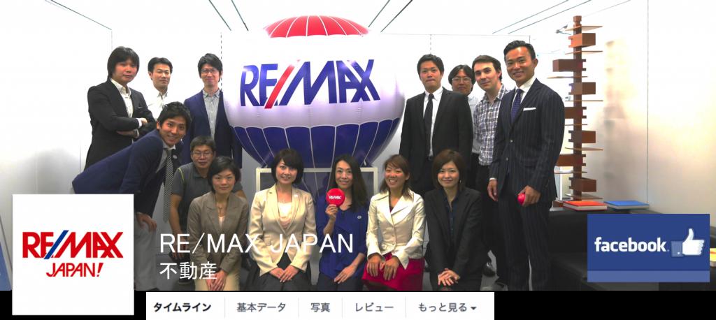 RE/MAX Japan