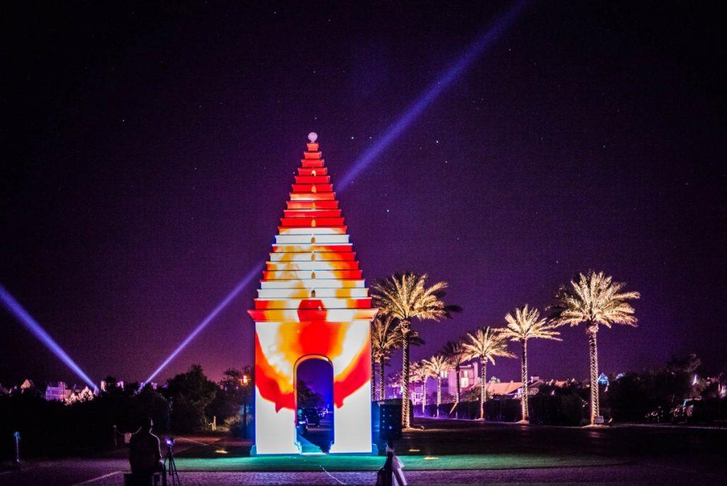 Alys Beach, FL Entertainment