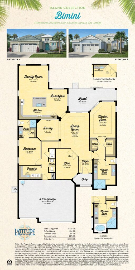 Latitude Margaritaville Hilton Head Bimini Floor Plan