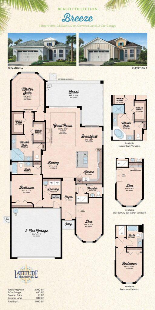 Margaritaville Hilton Head Breeze Single Family Floor Plan