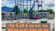 Midtown Bozeman