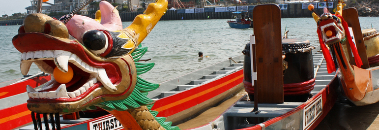 Louisville KY Dragon Boat Festiva
