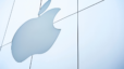 5 Reasons to be Excited That Apple is Coming